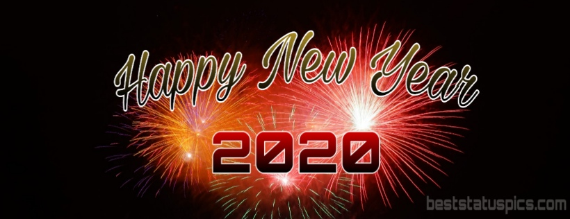 Happy New Year 2020 Facebook Cover Photo