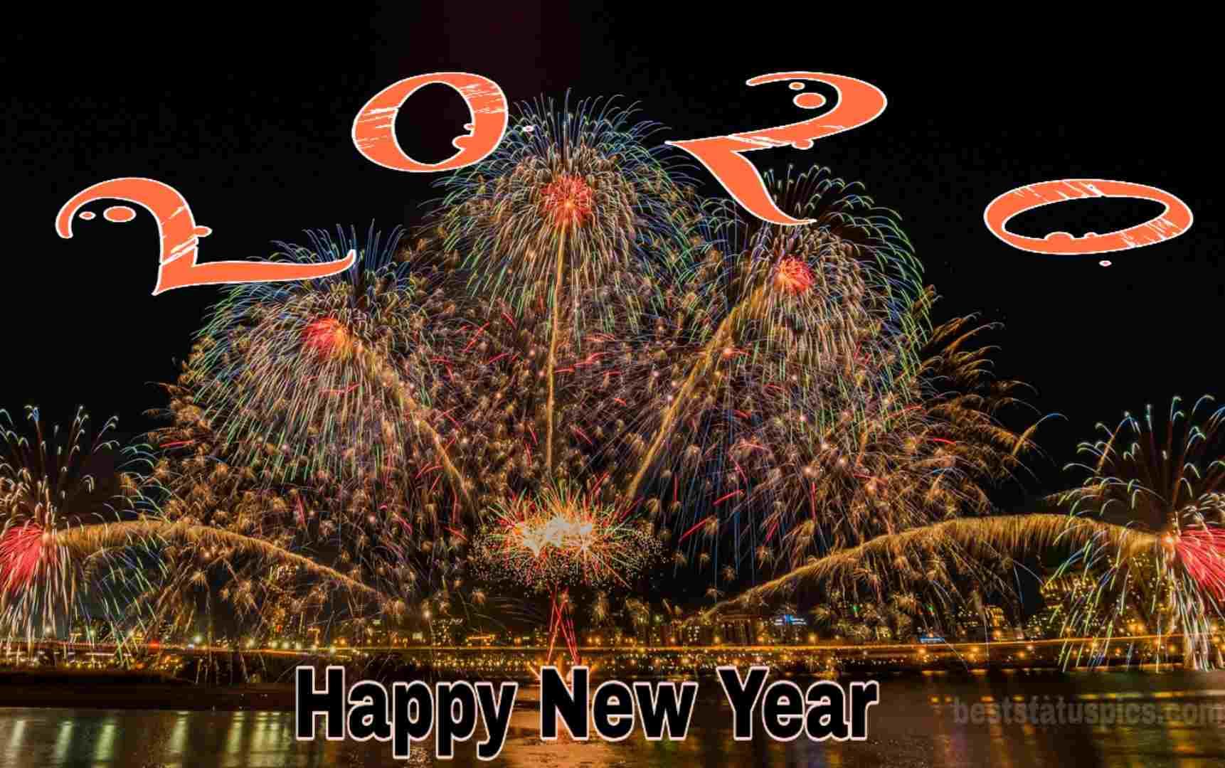 Whatsapp DP Happy New Year 2020 with firework