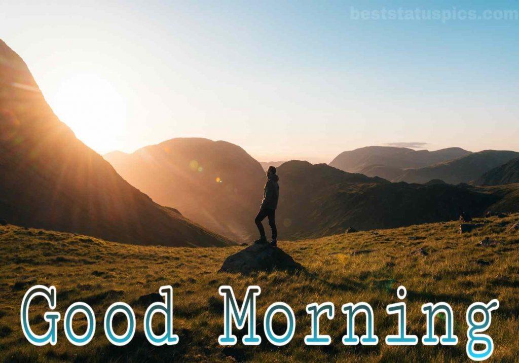 Good morning mountain sunrise