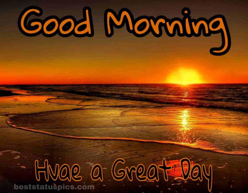 New good morning sunrise sea beach photos