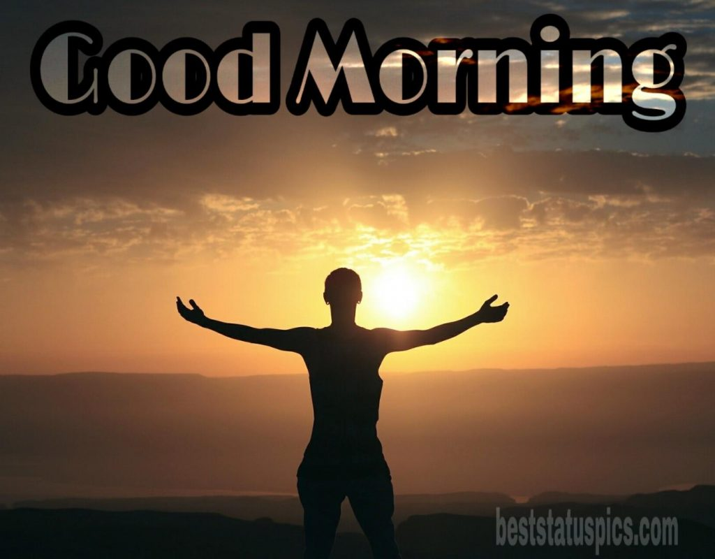 Good morning sunrise quotes whatsapp download