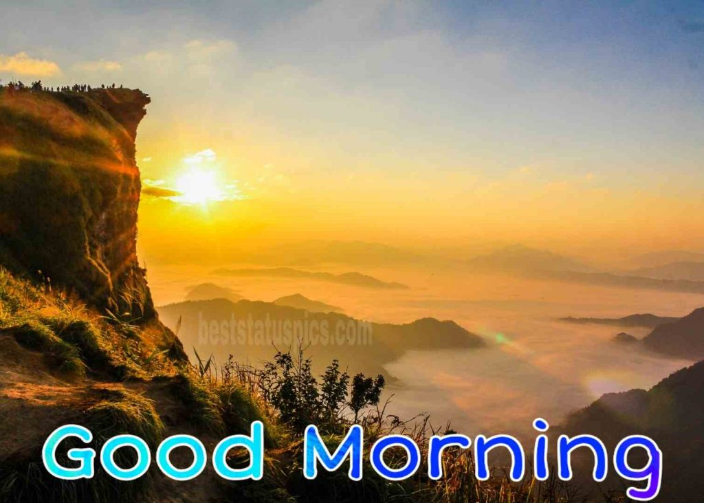 Good morning sunrise pictures for whatsapp dp