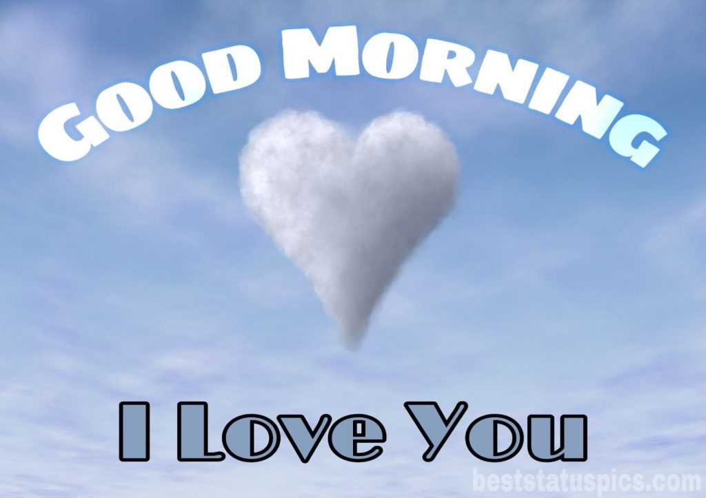 I love you morning wishes with love heart