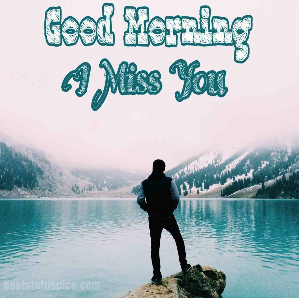 Alone boy good morning i miss you image