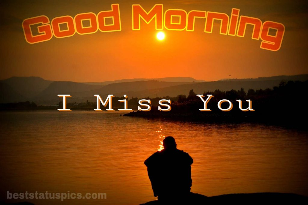 Good morning i miss you alone image