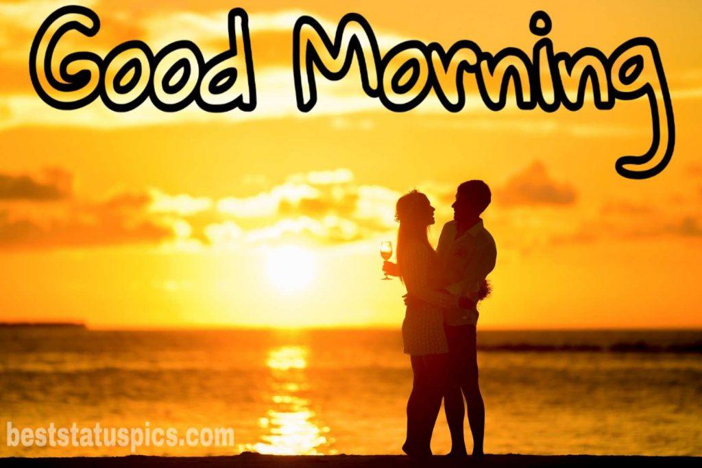 Love couple good morning image