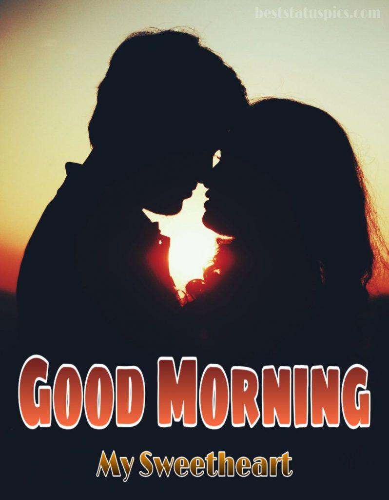 Good morning romantic wallpaper
