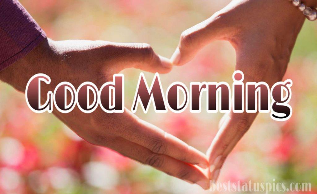 Good morning image romantic
