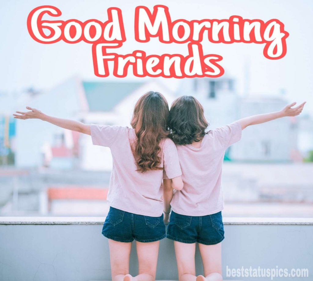 Good morning images with friends HD