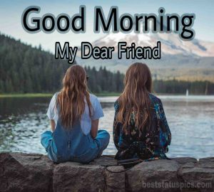 Good morning images for best friends