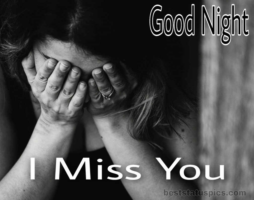 Good night miss u love images for couple