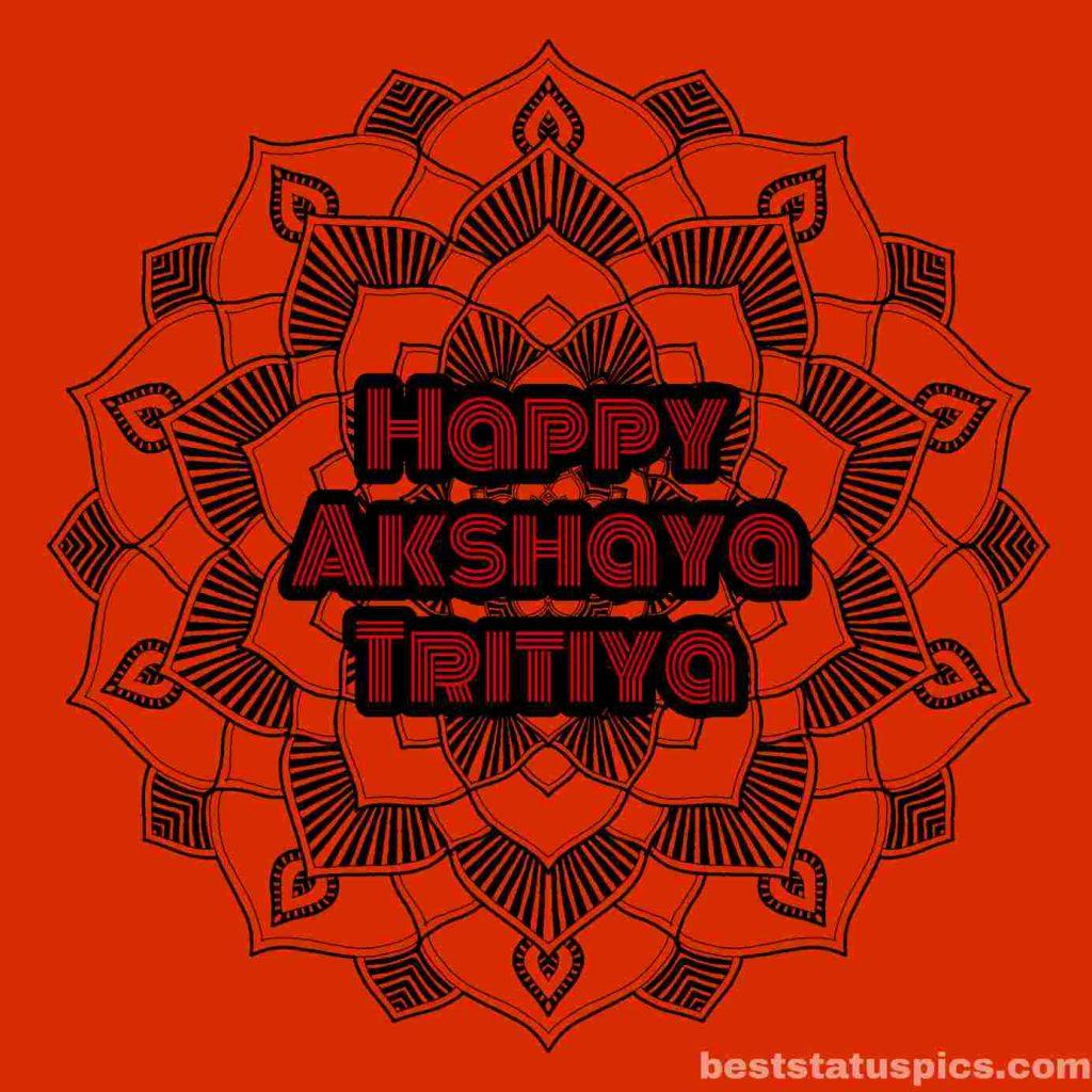 Happy akshaya tritiya images HD