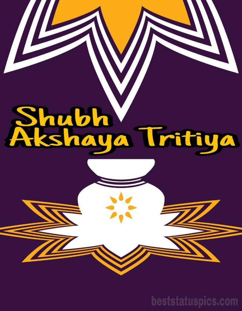 Happy akshaya tritiya 2020 sms in hindi
