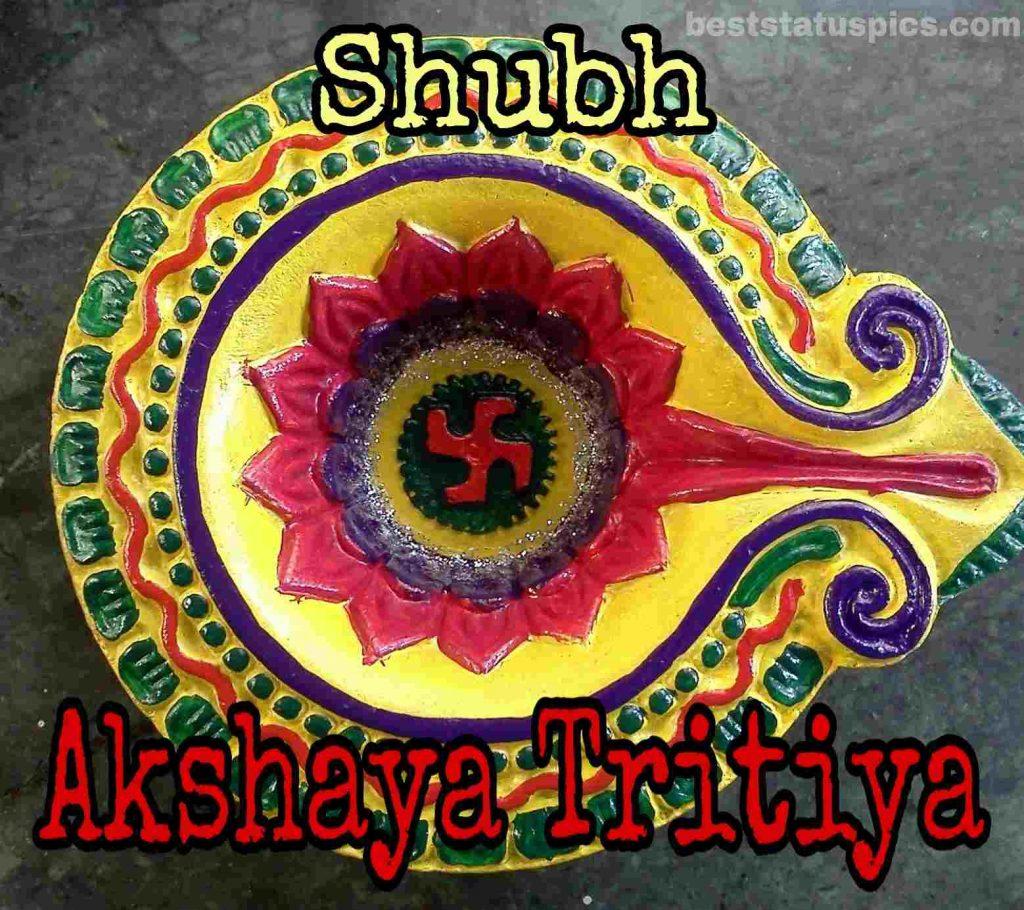 Happy akshaya tritiya images 2020 in hindi