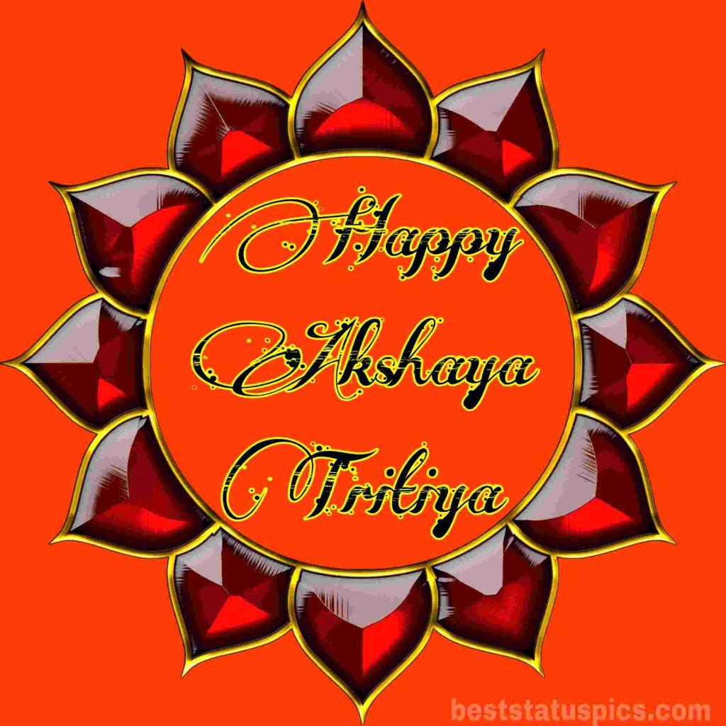 Happy akshaya tritiya 2020 sms