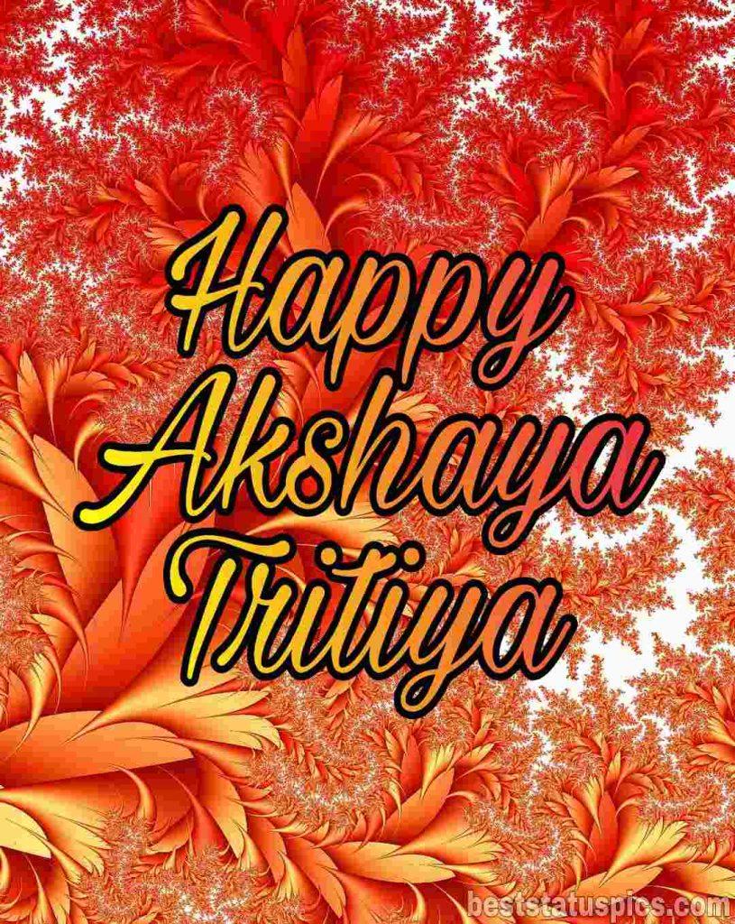 Happy akshaya tritiya 2020 photo
