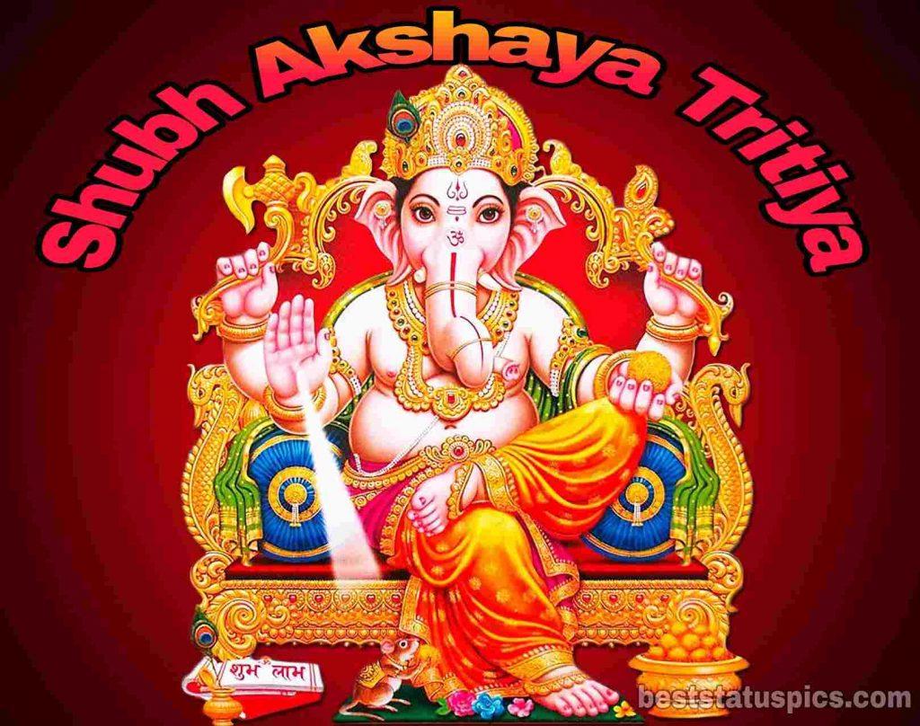 Happy akshaya tritiya 2021 in hindi