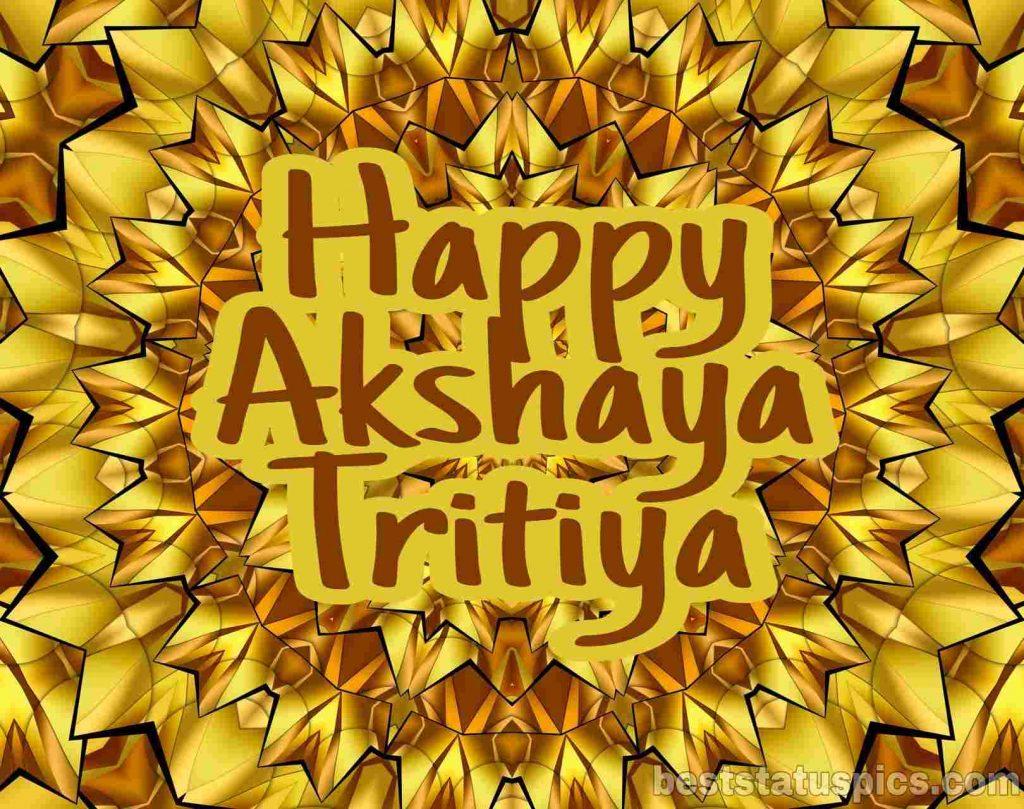 Image of Happy akshaya tritiya 2020