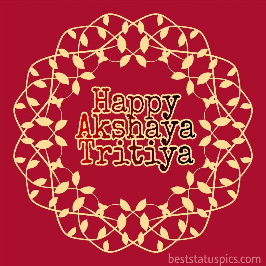 Happy akshaya tritiya 2020 pic