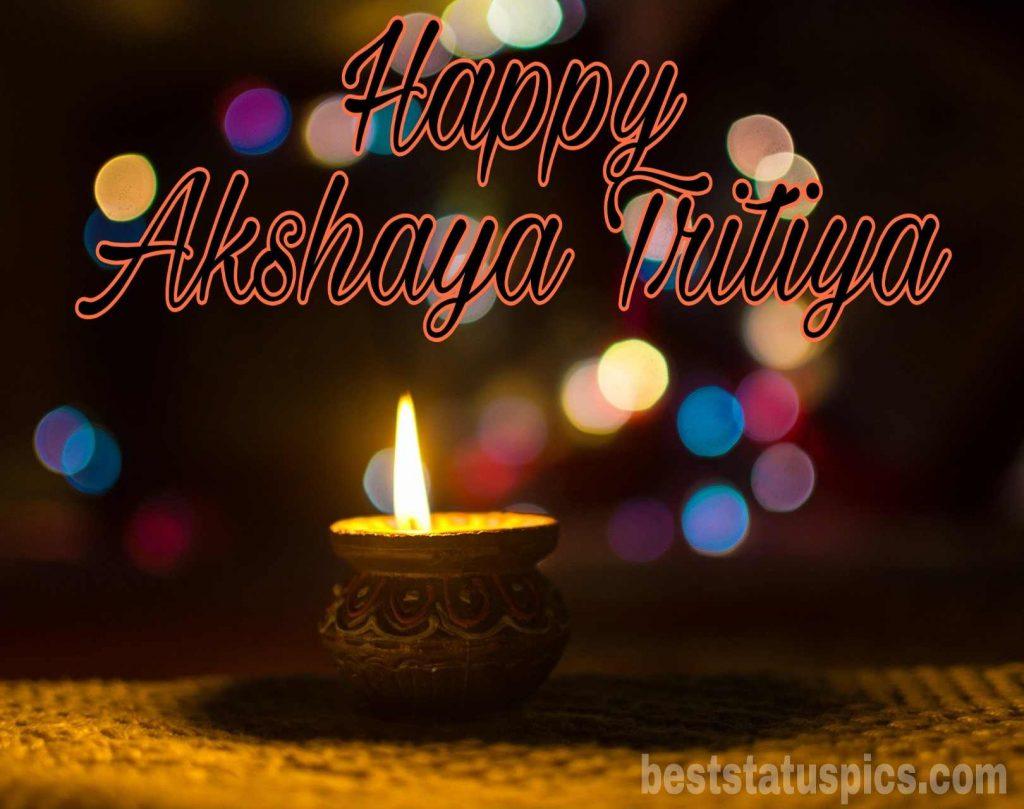 Happy akshaya tritiya 2020 gif