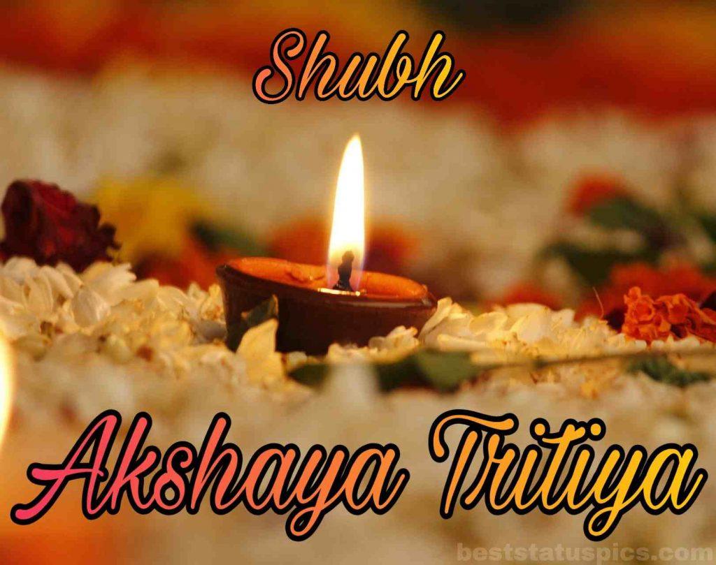 Happy akshaya tritiya 2020 wallpapers