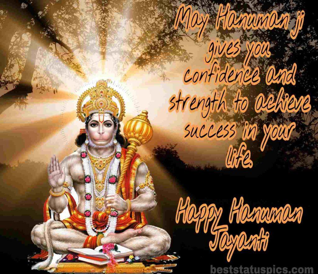 Happy hanuman jayanti 2021 hd image