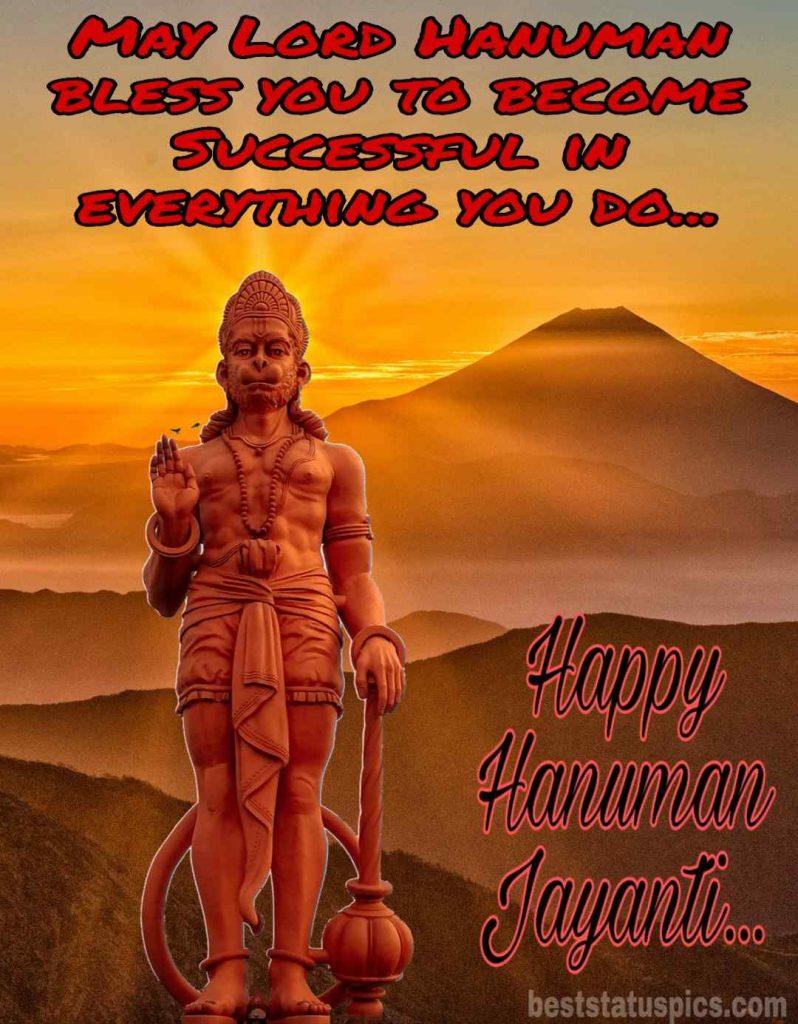 Happy hanuman jayanti pic