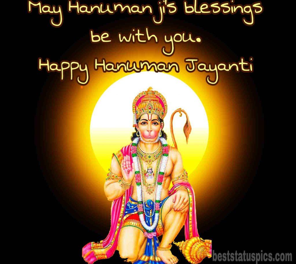 Happy hanuman jayanti 2021 wish