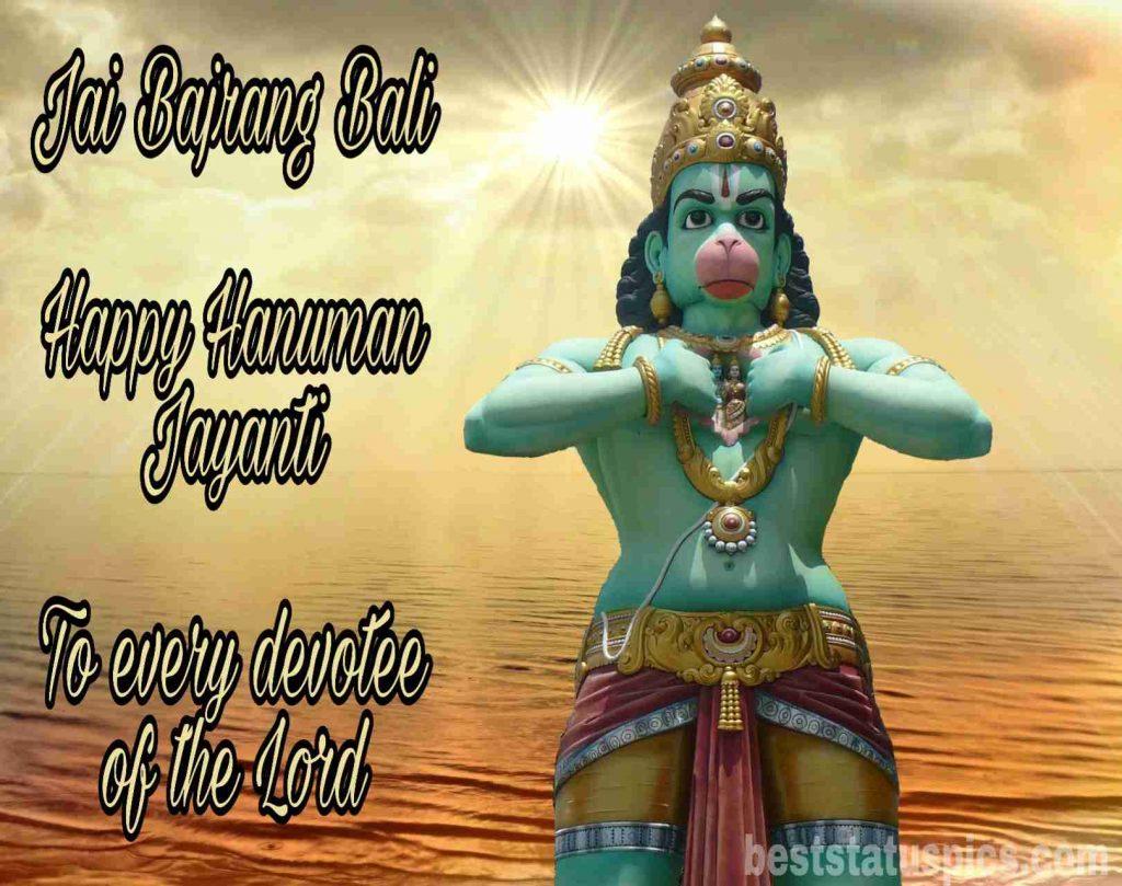 Bajrang bali jayanti image
