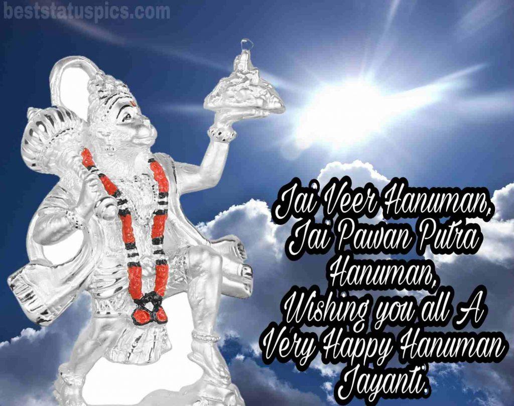 Happy hanuman jayanti wishes photo