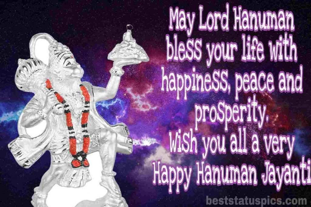 Happy hanuman jayanti whatsapp status