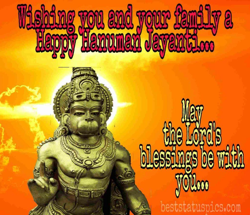Happy hanuman jayanti 2021 image