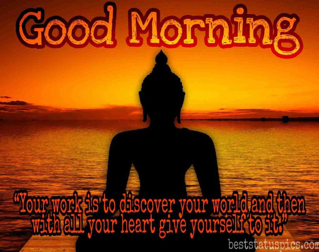 buddha quotes good morning image hd