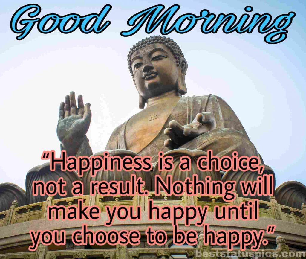 gautam buddha good morning quotes pics