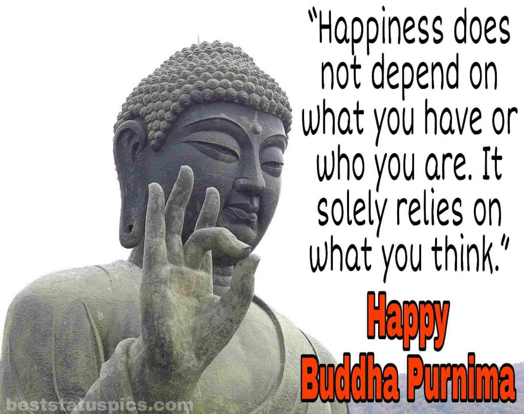 Happy buddha purnima 2021 greetings images