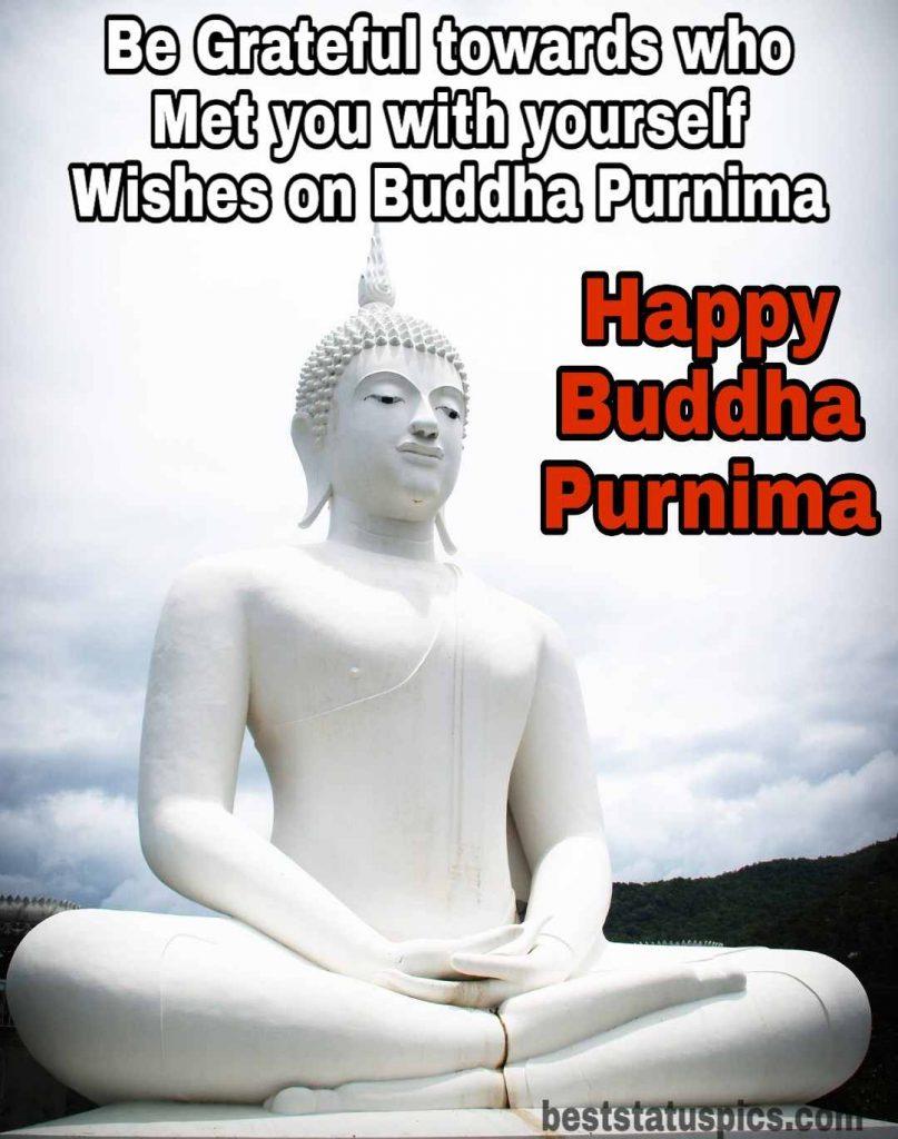 Image of buddha purnima 2020 HD