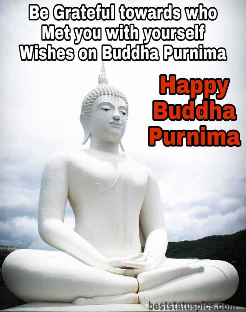 Image of buddha purnima 2021 HD
