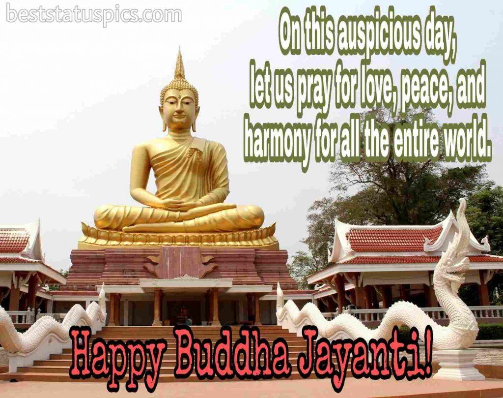 Budh purnima status 2020 images