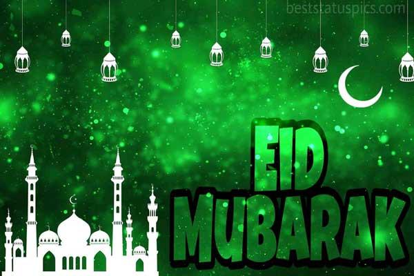 Happy Eid Mubarak img