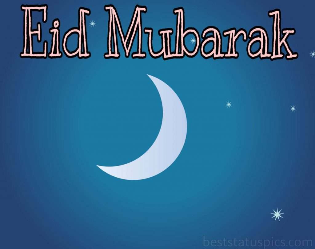 eid mubarak 2020 latest images