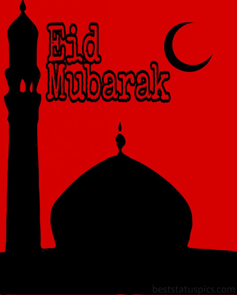 eid mubarak 2020 images quotes