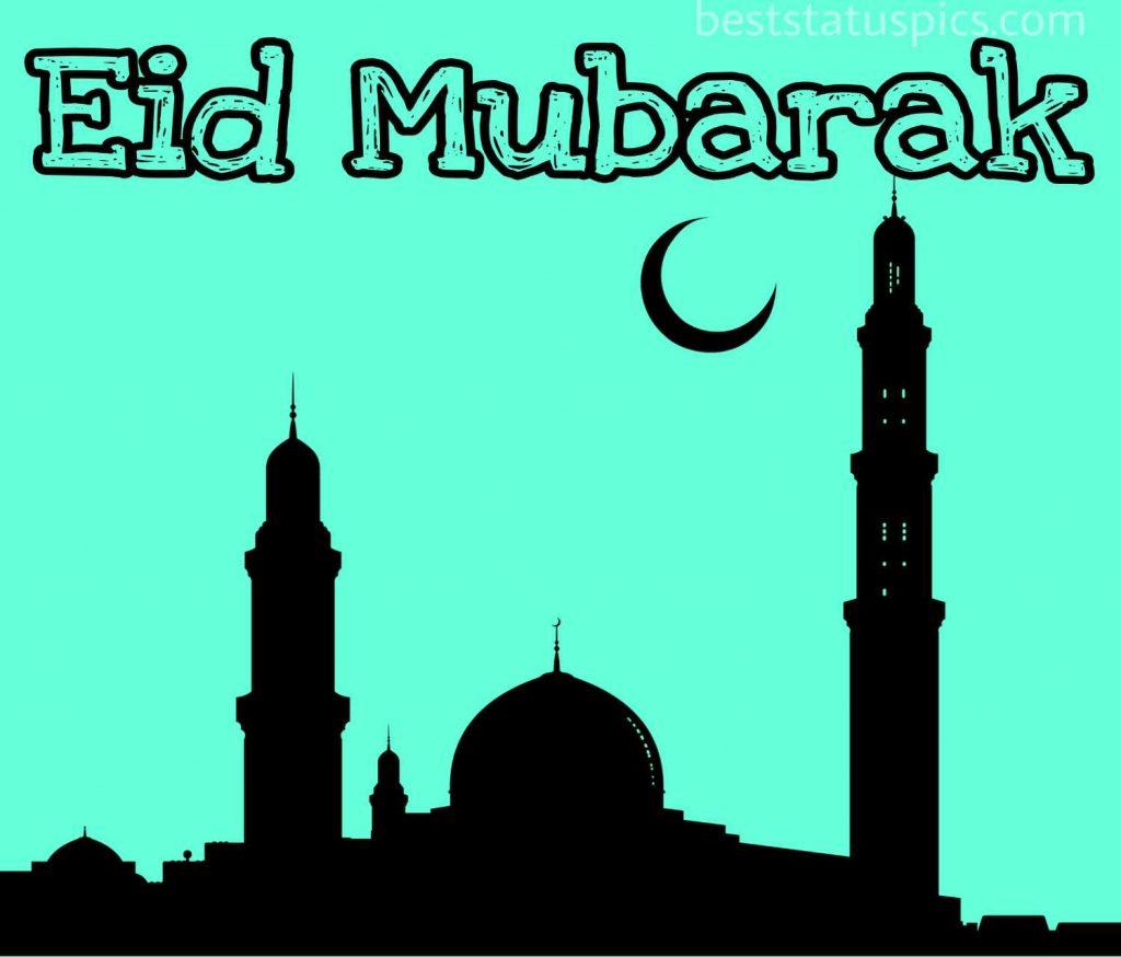 happy eid mubarak 2021 pics