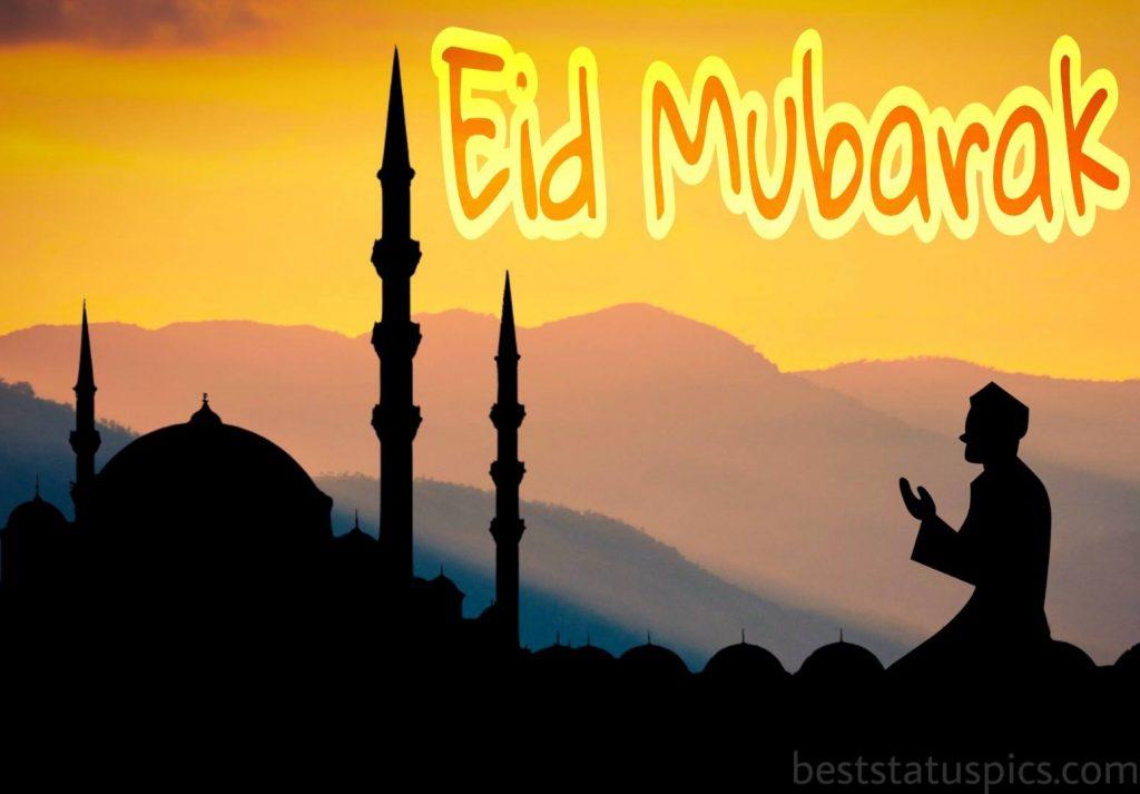 happy eid mubarak 2021 images HD