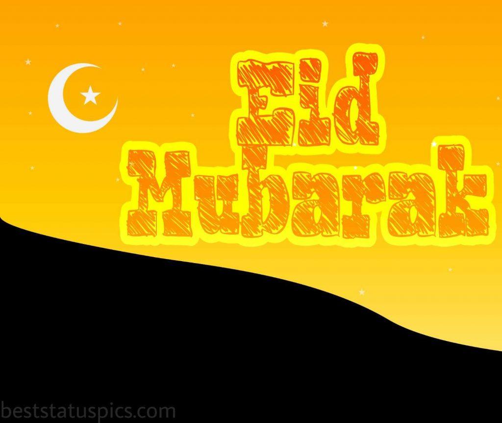 New eid mubarak HD images 2020