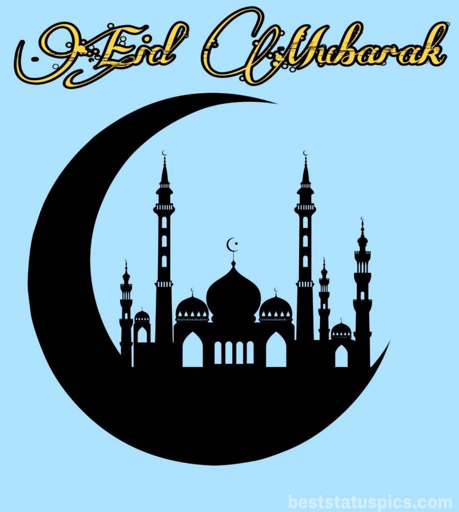 ramzan eid mubarak 2020 images