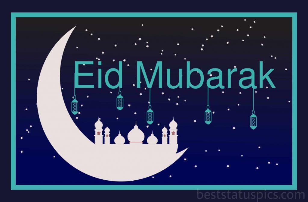 eid mubarak 2020 images hd
