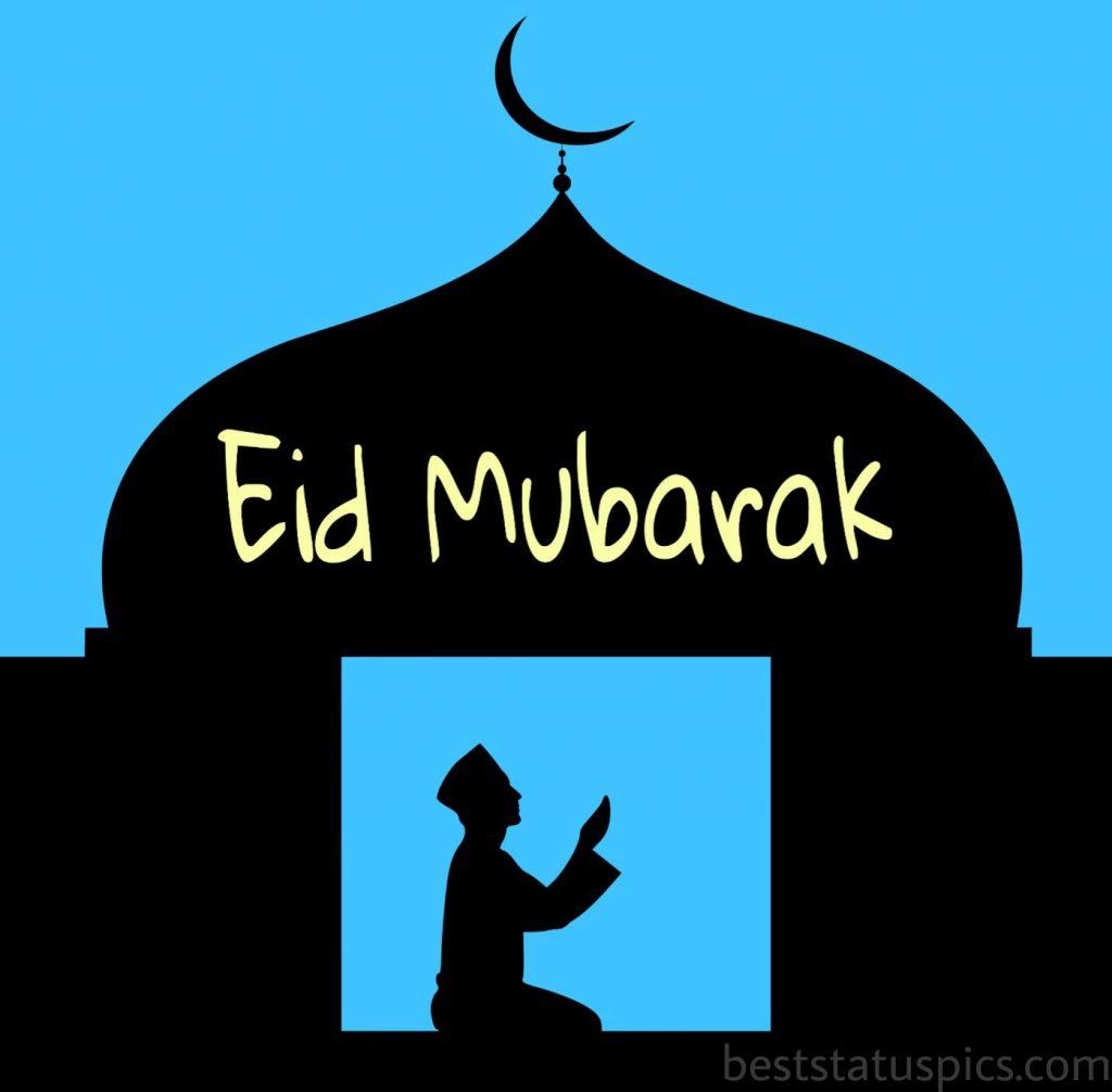 eid mubarak 2020 quotes images
