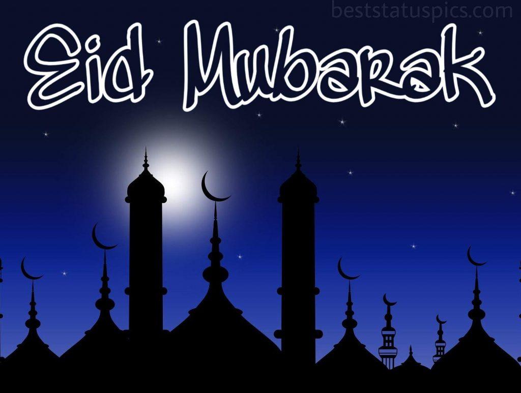 happy eid mubarak 2020 wishes images