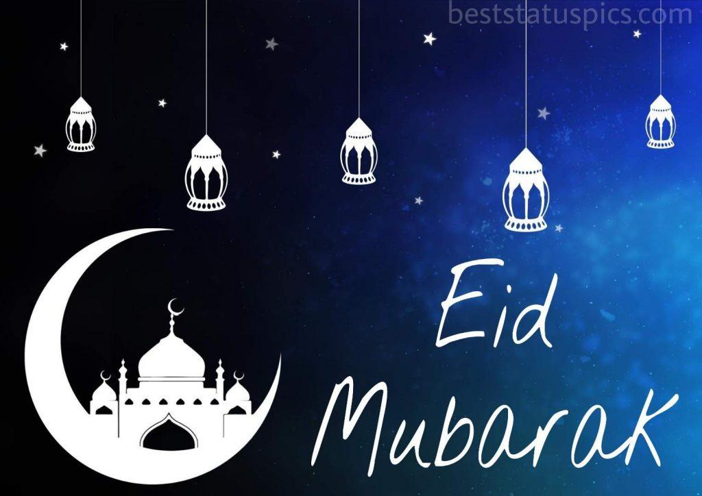 eid mubarak images 2021 free download
