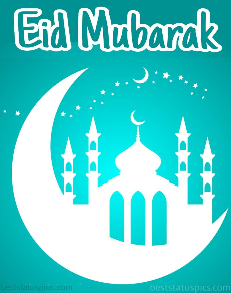 eid mubarak 2020 hd images, wishes, quotes free download